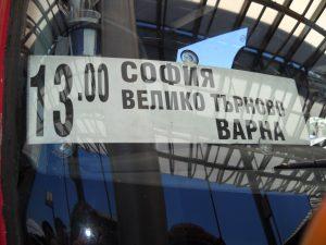 Bus Sofia - Veliko Tarnovo