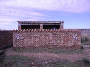 Mongolia bathroom